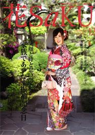 hanasaku12_01.jpg