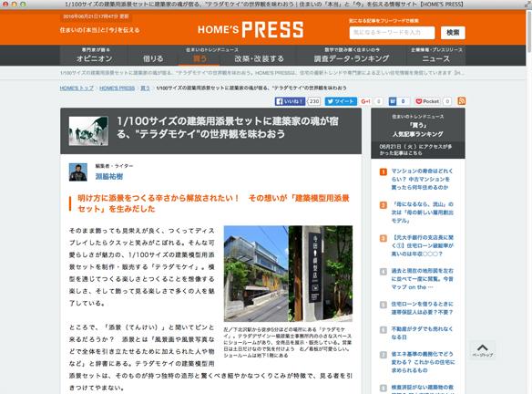 homes_press_584px.jpg