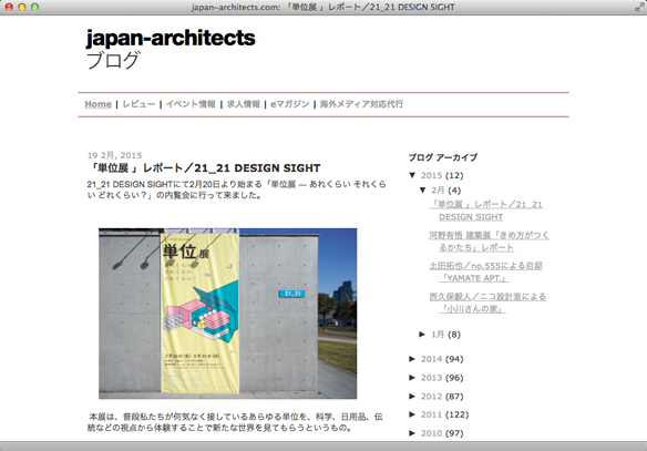 japanarchitects.jpg