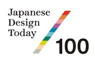 japanesedesigntoday100.jpg