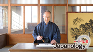 japanologyplus_188px.jpg
