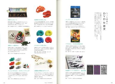 kasekizukan_02_386px.jpg