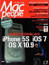 macpeople201307.jpg
