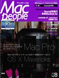macpeople201308.jpg