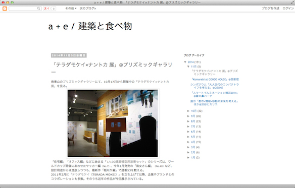 nantoka_blog.jpg