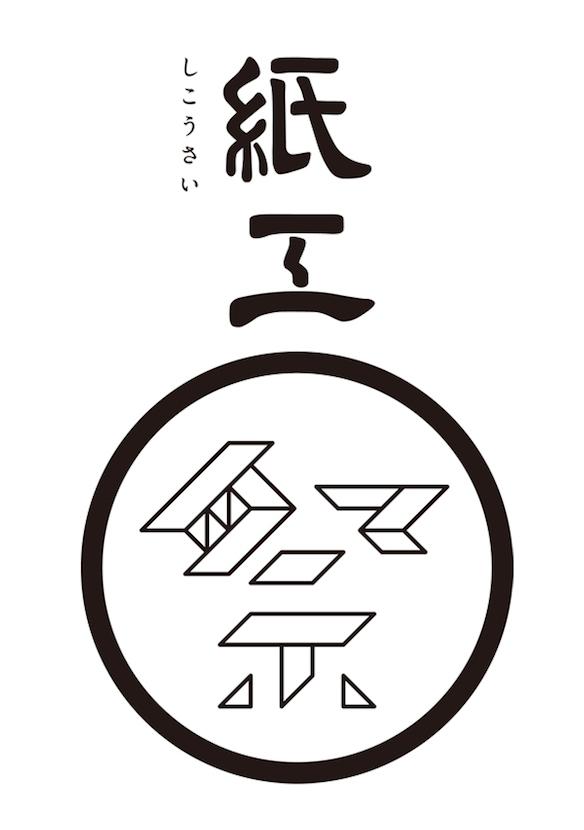 shikousai_img.jpg