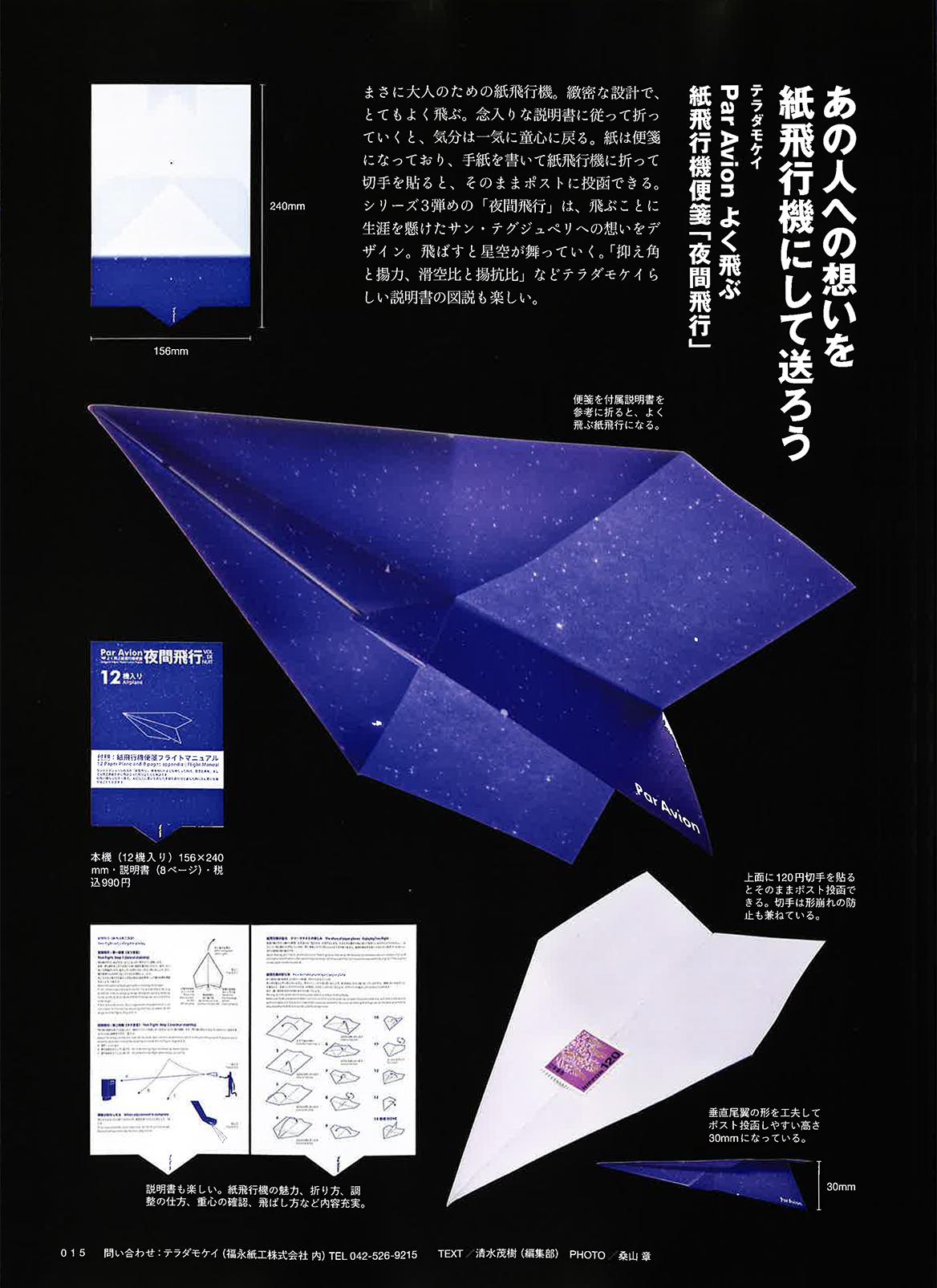 shumibun_02.jpg