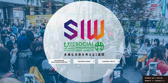 sociaolinnovationweek.jpg
