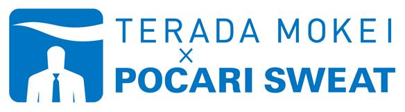 teradapocari_logo_final.jpg