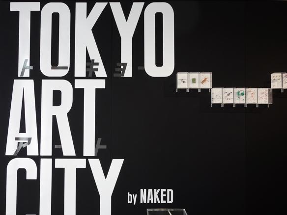 tokyoartcity_02.jpg