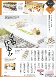 tsubasa02_188px.jpg