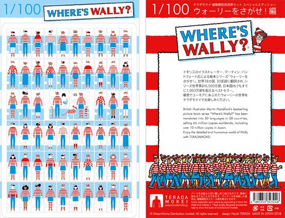 wally_pkg.jpg