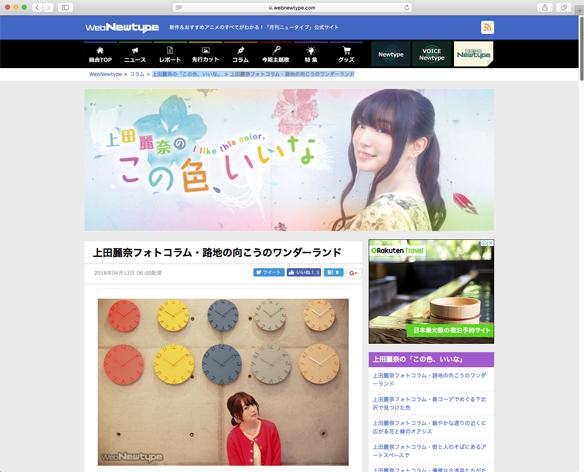 webnewtype.jpg