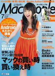 mac201207.jpg