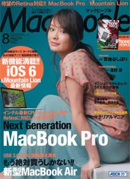 mac201208.jpg