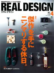 realdesign201104.jpg