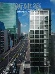 shinkenchiku201103.jpg