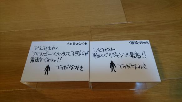 mori_05.jpg