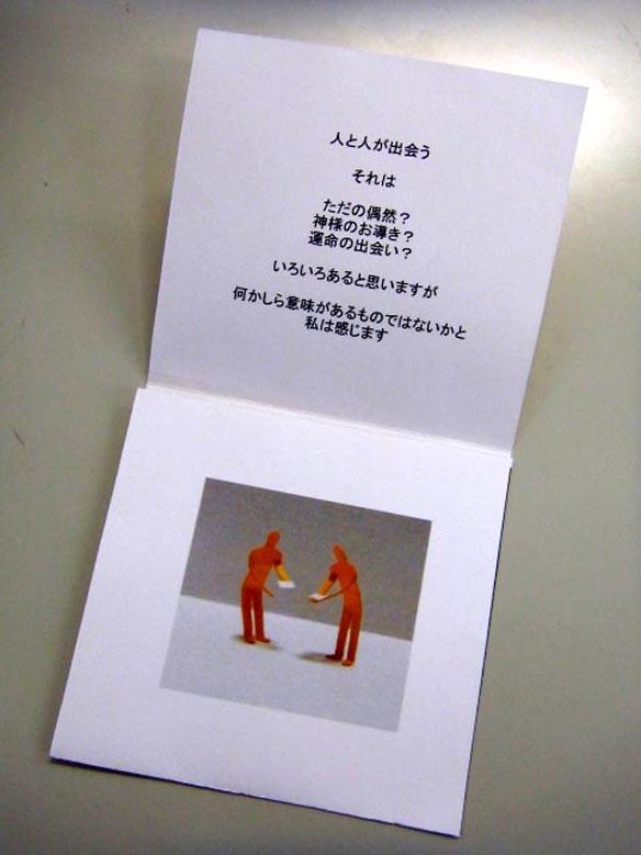 jisyaku02.JPG