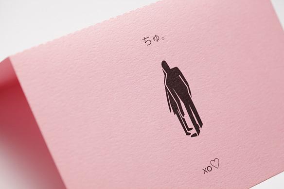 1/100建築模型用添景グリーティングカード No.4 ちゅ。編