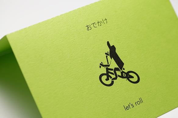 1/100建築模型用添景グリーティングカード No.5 おでかけ編