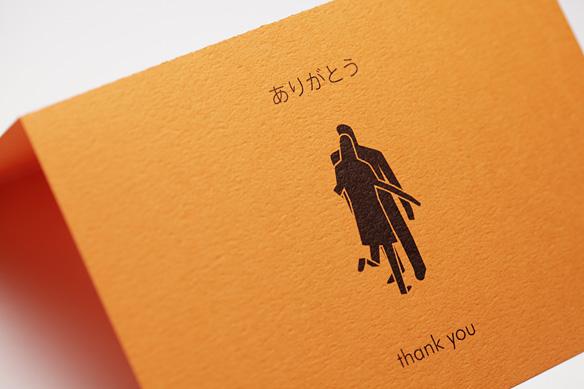 1/100建築模型用添景グリーティングカード NO.6 ありがとう編