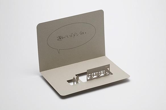1/100建築模型用添景グリーティングカード スペシャルエディション 動輪の広場編