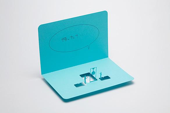 1/100建築模型用添景グリーティングカード スペシャルエディション 銀の鈴編