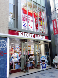 kiddy_shop02.jpeg